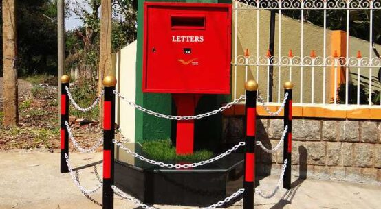 All about India Post Payment Bank